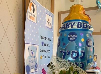 המתנות של הלידה לתינוק היתום