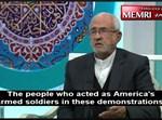 המומחה האיראני