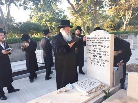 הרבי מנדבורנה בציון דודו הבחור בחיפה