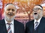 האחים שמואל ואריה ברונר