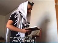 יוסף אל-מוהנא