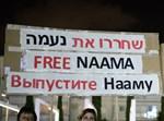 הפגנה למען שחרורה של נעמה