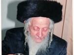 רבי שמעון אריה הויזמן זצ''ל
