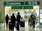 כניסה לישראל