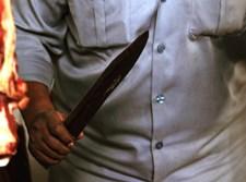 סכין גדולה. אילוסטרציה