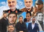 קאסם סולימאני ושאר המחוסלים