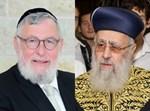 הרב יצחק יוסף/הרב אליעזר שמחה וייס