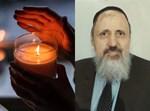 """הרב דוד בוסקילה זצ""""ל"""