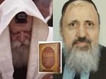 הרב בוסקילה, הרבי, וספר התניא המתורגם