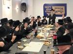 ישיבת אגודת ישראל