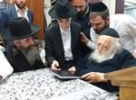 """הגר""""א מויאל בבתי גדולי ישראל"""