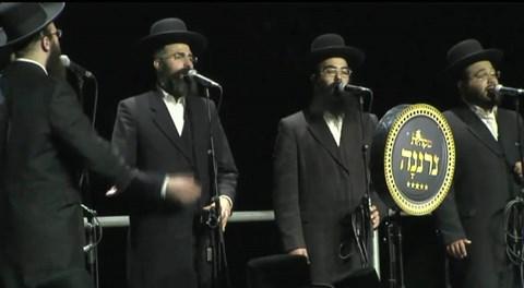 """סיום הש""""ס של אגודת ישראל באנגליה"""