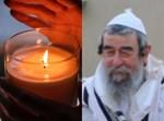 """רבי שמואל שמחה הכהן רוזנפלד זצ""""ל"""