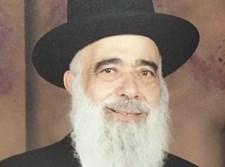 """רבי אברהם עמר זצ""""ל"""