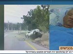 הנהג הנפגע משחזר את האירוע