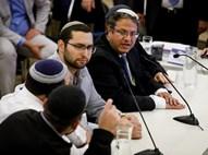 חברי 'עוצמה יהודית' בוועדת הבחירות