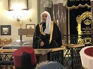 """מוחמד אל עיסא בביכנ""""ס בוורשה"""