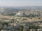 ירושלים נקיה