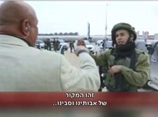 כתב פלסטיני מתעמת עם חיילים