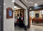 מכשיר קהילות בבית הכנסת