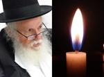"""הגאון רבי נתן דוד פרידמן זצ""""ל"""