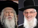הרבי מגור והרב כהן