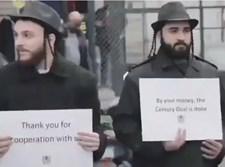 סרטון אנטישמי של חיזבאללה