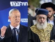 הרב יצחק יוסף/בני גנץ