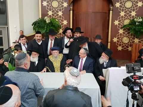 חנוכת בית הכנסת בשכונת גילה