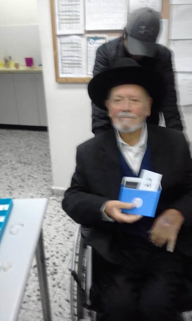 הרב ישראל דרוק