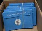 ספירת הקולות בוועדת הבחירות