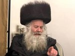 """רבי אברהם יהושע פריינד ז""""ל"""