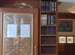בית הכנסת של זקן הראשונים לציון היום