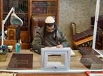 """הגר""""מ ברנסדרופר בלשכתו בירושלים"""