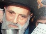 """הרב אורי נוריאל זצ""""ל"""