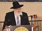 """הגאון הרב ישראל יחזקאל פלוצ'וק זצ""""ל"""