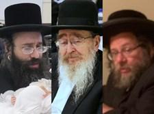 """הרב שוורץ, הרב שפילמאן, והרב אברמוביץ ז""""ל"""
