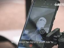 פיתוח ישראלי לאיתור מדדים אצל חולי קורונה
