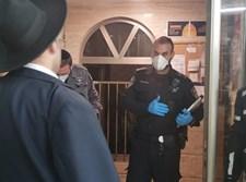 אכיפת משטרה בבני ברק