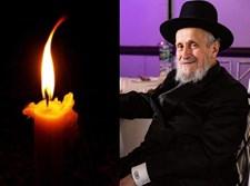 """הרב שלמה אלעזר ויליגר ז""""ל"""