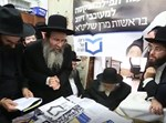 """הרבנים בבית הגר""""ח"""