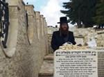 """האדמו""""ר מקאליב בתפילה לבדו בציון סבו"""