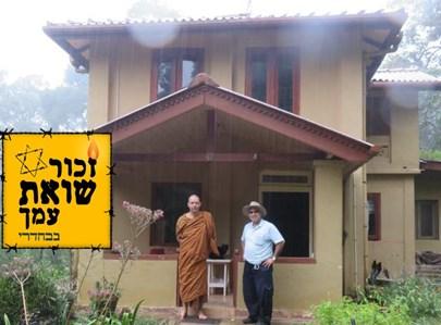 יצחק כרמלי מחות למנזר