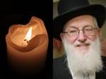 """הרב יהודה מיכאל מייזלס ז""""ל"""