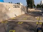 קבר אבדימי דמן חיפה