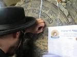 התפילה בקברו של ר' ישעיעל'ה מקרעסטיר