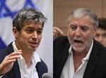 מאיר כהן/יועז הנדל