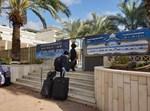 בחורי אור ישראל חוזרים ללימודים