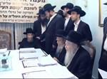 """גדולי ישראל בתפילה המיוחדת בתשע""""ד"""