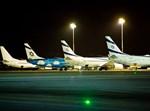 מטוסי אל על חונים בשדה התעופה